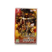 Sangokushi 13 Romance of the Three Kingdoms XIII Power Up Kit Nintendo Switch