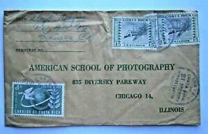 Costa Rica 1954 Registered Mail Cover to Chicago