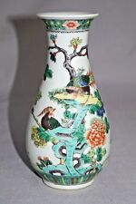 Antique Chinese Porcelain Famille Verte Vase Kangxi Style Qing Birds Painting