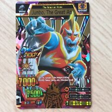 Strong Animal Kaiser Evolution (SAKE) 4 Ultra Rare Card - Jumbo The Great Ape