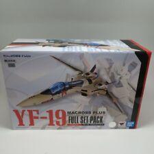 BANDAI DX Chogokin Macross Plus YF-19 full set pack New