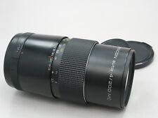 M42 Pentacon 200mm f/4 Lens MC | MINT 833
