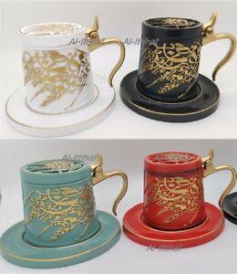 New Bakhoor Oud Arabic Incense Burner for Diwali  Mabkhara ,Coffee Cup Design