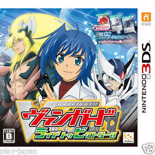 New 3DS Cardfight!! Vanguard Ride to Victory Japan Import