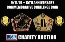 9/11 15th Anniversary - Commemorative Challenge Coin NYPD NYFD USAF USN USMC 911