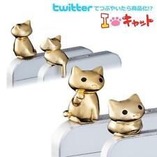 Niconico Nekomura Cat Earphone Jack Dust Plug Accessory (Golden Kitten x 2)