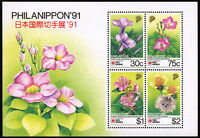 Singapore 1991 PHILANIPPON '91 Souvenir Sheet Flowers Scott # 614a