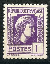 PROMO STAMP / TIMBRE DE FRANCE NEUF SERIE D'ALGER / MARIANNE / N° 637 **