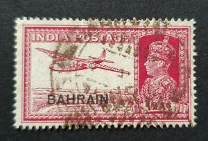 Bahrain KGVI 1938-41 12a SG31 Used