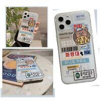 Cartoon Label Bear Slim Soft Case Cover For iPhone 11 12 MINI PRO MAX 8 SE 2020