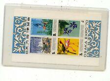 Singapore  112-15  sheet  mint   NH           MS0619