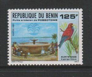Benin - 1993, Possotome Artesian Well, Bird stamp - MNH - SG 1164