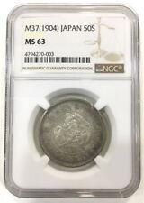 Japan 1904 Meiji Dragon 50 Sen NGC MS63 Silver Coin,UNC