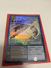 Bandai Digimon TCG Card Japanese Holo Foil Digital Monster Bo-537 Omegamon MINT