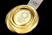 UK STOCK!! 2020 Tokyo Olympic Gold Medal Replica With Ribbon 1:1 Size Weight