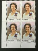 1980 Birthday of Her Majesty Queen Elizabeth II - MUH Corner Block of 4