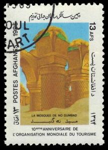 """AFGHANISTAN 1156Di - No Gumbad Mosque """"Red Omitted Error"""" (pf41474)"""