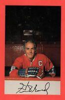 1974-75  Henri Richard  Montreal Canadiens Postcard Rare  Nrmnt-mt