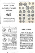DVD 100 books on coins of Balkans Serbia Croatia Bosnia Romania Bulgaria Albania