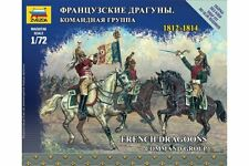 ZVEZDA 6818 1/72 French Dragoons Command Group