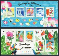 JAPAN 2006 SCOTT 2960-61 SUMMER GREETINGS FLOWERS BIRDS DOLPHIN - Free Ship USA