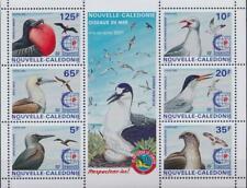 NEW CALEDONIA 1995 BIRDS SOUVENIR SHEET SINGAPORE '95 SGMS1047 MNH TOP129
