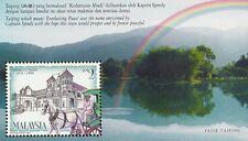 *FREE SHIP Taiping 1874-1999 Malaysia Carriage Horse Tourist Rainbow (ms) MNH