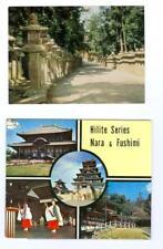 Nara and Fushimi, Japan multi-card packet of 5