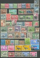 British colonies ☀ Lot of unused MH/MNH stamps