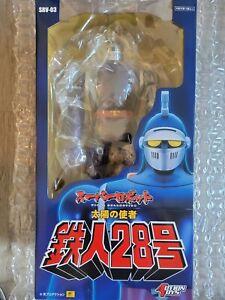 Action Toys Super Robot Vinyl Collection Series Tetsujin 28 Go Art Storm Figure
