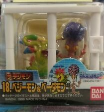 BanDai Digimon Vegimon and Vademon Caged * Brand New * Vintage 1997 *