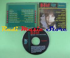 CD BEST MUSIC ROSANNA compilation PROMO 1993 TOTO LAUPER ANDERSEN (C19) no mc lp