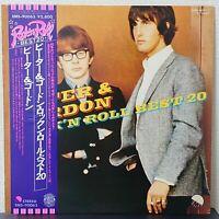 PETER AND GORDON ROCK'N ROLL BEST 20 EMI EMS-90063 Japan OBI VINYL LP