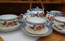 Vintage Lusterware Tea Set 20 pc. Blue, Orange ,Black ,Delicate,Japan