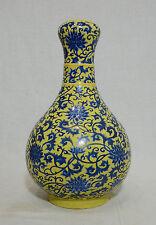 Chinese  Yellow and Blue  Garlic  Shape  Porcelain  Vase  With  Mark