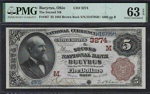 Currency (US) - Fr#467 $5 1882 Brown Back - ChoiceUnc63 EPQ FrCatVal $2250.00