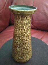 Vintage Solid Brass Engraved Floral Design Vase 7'' Tall Made In India