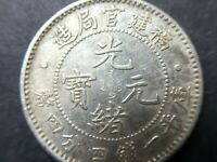 1896 China 20 Cent FUKIEN Province Silver Coin L&M-296A. High Grade ! 福建官局造 光緒元寶