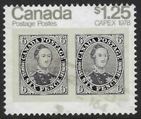 Scott 756 var: $1.25 CAPEX sheet stamp, top of $ is cut off from MISPERF, Scarce