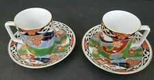 Vintage Andrea By Sadek Imari Demitasse Cup And Saucer Espresso (Set of 2) Japan