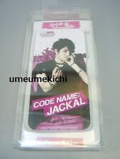 Kim Jaejoong Jejung movie Code Name: Jackal official goods iphone 5 case
