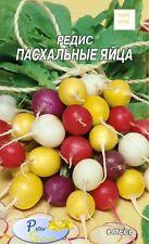Graines de Radis   Les oeufs de Pâques - Graines Potager Légumes - 300 graines