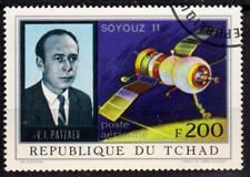 République du TCHAD - 1972 - Soyouz 11 - Poste aérienne N° 108 oblitéré