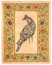 Islamic Calligraphy Of Bird Unique Art Painting Persian Artwork Wall Decorative