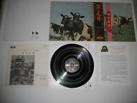 Pink Floyd Atom Heart Mother Japan 1st '70 Analog Mint ARCHIVE MASTER Ultrasonic
