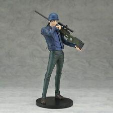 Detective Conan - Premium Crane Figure - Shuichi Akai