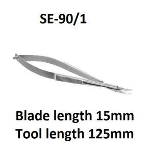 STALEKS EXPERT Professional Cuticle Twisers SE-90/1 SE-91/1 SE-92/1 15mm