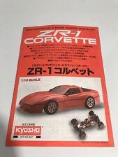 Kyosho 1/10 3071 ZR-1 Corvette nitro Radio Control instruction Manual
