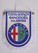 ALFA ROMEO Italian Car Fabric Banner Flag Logo Greek Dealer 11 cm 4 3/8'' # II