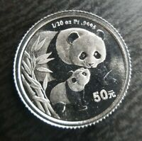 2004 China 50 Yuan 1/20 Oz Platinum Proof Panda Cameo RARE World Coin OFFER